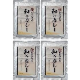 【送料無料】鰹がきいてる和のカレー(4食) DS-20【代引不可】【ギフト館】