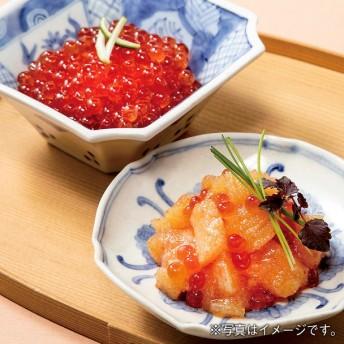 北海道 佐藤水産 いくら醤油漬&魚卵3種入り三宝漬
