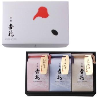 京都吉兆 お好み贅沢茶漬 3種