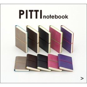 MDS PITTI notebook フィレンツェノート ピッティ【Sサイズ・8.2×13.5cm】