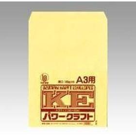 菅公工業 パワークラフト A3 シ123 00067140 【まとめ買い5束セット】