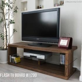 テレビ台 テレビボード Flash フラッシュ 幅120 ローボード 北欧 テレビラック TVボード TV台 TVラ