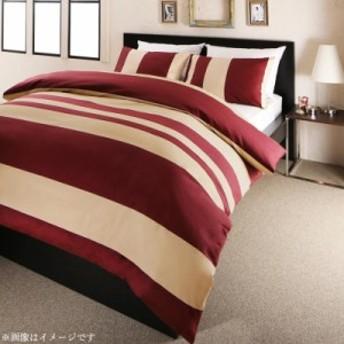 日本製 綿100% ボーダーデザインカバーリング ウィンクル 掛け布団カバー単品 シングル レッド×ベージュ