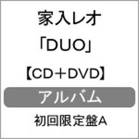[枚数限定][限定盤]DUO(初回限定盤A)【CD+DVD】/家入レオ[CD+DVD]【返品種別A】
