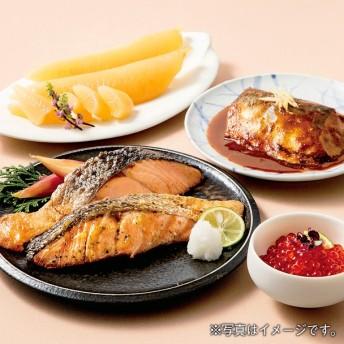北海道 佐藤水産 海鮮惣菜・魚卵詰合せ