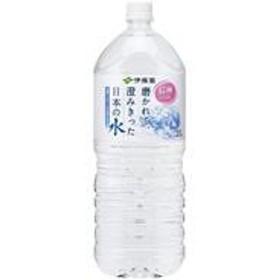 伊藤園 磨かれて、澄みきった日本の水(信州あづみ野)<2リットル×6本> 0669_6335-6090