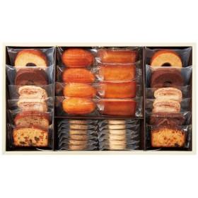 内祝い パティスリー キハチ 焼菓子ギフト 10種32個入