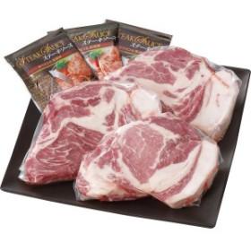 【送料無料】「イブ美豚」(猪豚肉) ステーキ用セット(3枚)【代引不可】【ギフト館】【キャッシュレス5%還元】