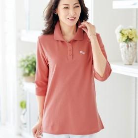 ベルーナ 吸汗速乾綿100%かのこポロシャツ サックス L レディース