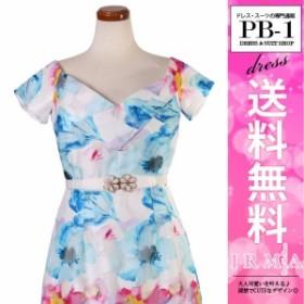 IRMA ドレス イルマ キャバドレス ナイトドレス ワンピース ブルー 青 7号 S 9号 M 165623 クラブ スナック キャバクラ パーティードレス