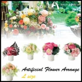 キングジム 「asca」のアーティフィシャルフラワーアレンジ(造花)【Lサイズ】母の日のプレゼントにも☆