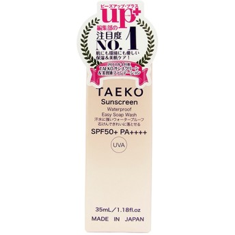 TAEKO サンスクリーン (35mL)