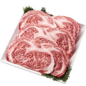 【送料無料】佐賀牛 ロースステーキ(6枚)【代引不可】【ギフト館】