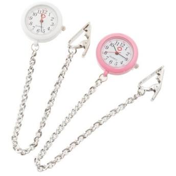 ナースウォッチステンレスチェーン 懐中時計 看護士 医療 時計 ナースウォッチ