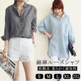 2019年春秋新作 超人気韓国のファッションロングシャツ 大人に着こなす トレンドシャツ カジュアルシャツ 大サイズの上着はゆったりとした生地を履きます 綿麻シャツ