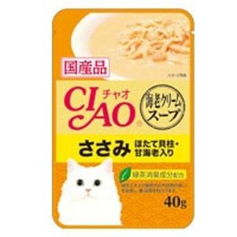 いなば CIAO チャオ スープ海老クリームスープささみほたて貝柱・甘海老入り40g