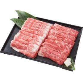【送料無料】宮城県産青葉牛 すき焼き用セット(1kg)【代引不可】【ギフト館】