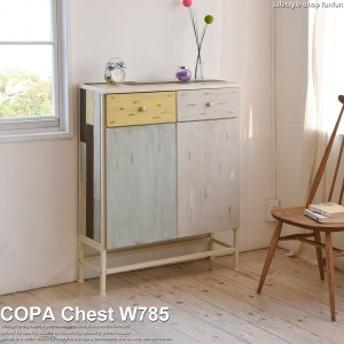 チェスト 収納ボックス COPA 収納ケース 引き出し 幅80 収納 衣類収納 衣装ケース シェルフ リビ