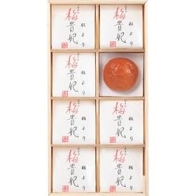 【676523】〈梅の丸長〉紀州南高梅「粒より梅貴妃」 【三越・伊勢丹/公式】
