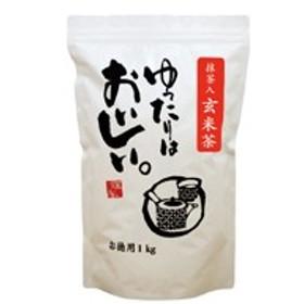 三ツ木園 5745-8847 ゆったりはおいしい。抹茶入玄米茶 1000g【2016/06】