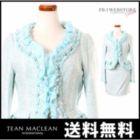 JEANMACLEAN ドレス ジャンマクレーン キャバドレス ナイトドレス デザインスーツ jean maclean ミント 9号 M 11号 L 32522 クラブ スナ