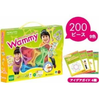 コクヨ KOKUYOKCT-BC112 Wammy ワミー (ベーシック・200ピース・9色)