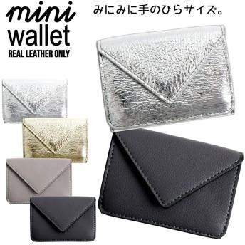 財布 三つ折り財布 レディース 薄い 牛革 三つ折り財布 コンパクト 大容量 ミニ財布 全4色 コンパクト ミニ財布 小さい財布