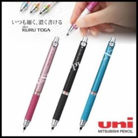 【メール便可能】三菱鉛筆 クルトガ ラバークリップ付<0.5mm> M5-656