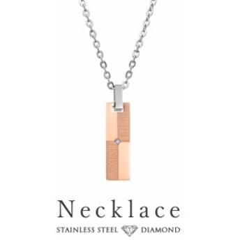 ネックレス レディース ステンレス 刻印無料 ダイヤモンド ローマ数字 プレート シンプル おしゃれ ペンダント ローズゴールドカラー サ