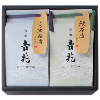 内祝い 京都吉兆 お好み贅沢茶漬2種(A)