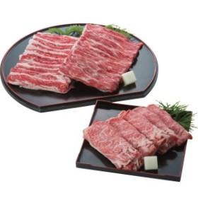【送料無料】山形牛 すき焼き用セット(1.2kg)【代引不可】【ギフト館】