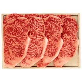 肉の匠いとう 国内産 黒毛和牛 サーロインステーキ用