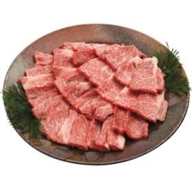 【送料無料】神戸牛 焼肉用バラ(400g)【代引不可】【ギフト館】