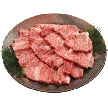 【送料無料】神戸牛 焼肉用バラ(400g)【代引不可】【ギフト館】【キャッシュレス5%還元】