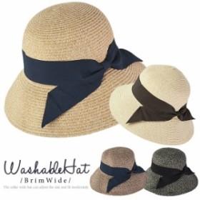 ストローハット レディース  ストロー ハット つば広ハット つば広 麦わら帽子 麦わら 帽子 リボン 紫外線対策 UV対策(5営業日後入荷)