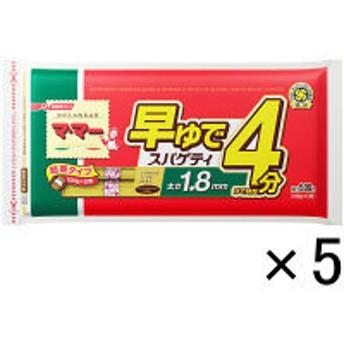 日清フーズ マ・マー 早ゆで4分スパゲティ 1.8mm チャック付結束タイプ (500g) ×5個