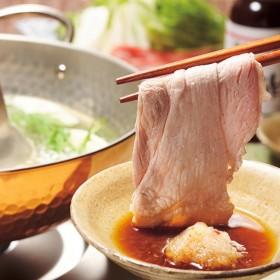 沖縄 琉球まーさん豚あぐーしゃぶしゃぶ