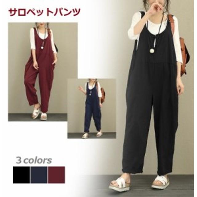 サロペット パンツ レディース ボトムス オールインワン バックパンツ ワイドパンツ オーバーオール 韓国 ファッション プチプラ
