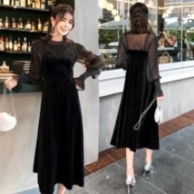 【送料無料】ミモレ丈 ロングカフス ベルベット風 ワンピース パーティー ドレス エレガント 579