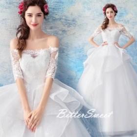 袖付き ウェディングドレス 結婚式 ウエディング オフショルダー 編み上げ 床付き【ホワイト】【XS~XXXL】【wd101ts】
