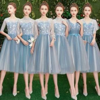 ブライズメイドドレス  ピアノ発表会  大人 ミモレ丈ドレス 袖付き カラードレス  結婚式 二次会 パーティー
