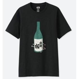 酒蔵(SAKAGURA) UT 出羽桜(グラフィックTシャツ・半袖)