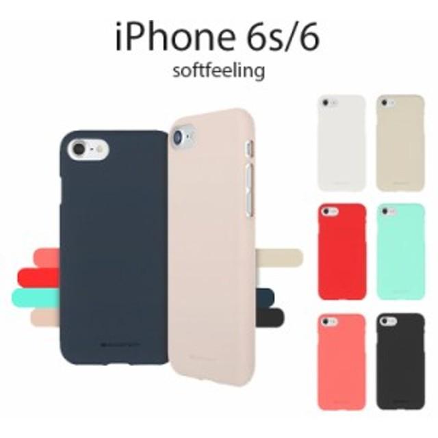 6eab2c870c iPhone6s ケース iPhone 6 ケース Mercury Soft Feeling 耐衝撃 ソフト TPU Mercury Soft  Feeling スマホケース