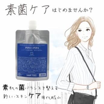 こすらないデリケートゾーン用化粧水.お肌に優しいヒアルロンサン・コラーゲン配合.