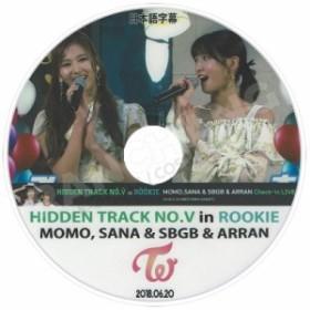 【K-POP DVD】☆★TWICE Hidden Track No.V in Rookie★MOMO SANA & SBGB & ARRAN(2018.06.20)【日本語字幕あり】