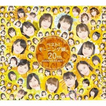 【CD】ベスト!モーニング娘。 20th Anniversary(初回生産限定盤B)/モーニング娘。'19 [EPCE-7465] モーニングムスメ・ワンナイン