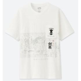 酒蔵(SAKAGURA) UT 剣菱(グラフィックTシャツ・半袖)