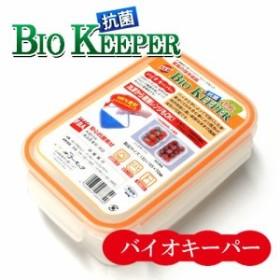 抗菌・密封 バイオキーパー0.9リットル 【まとめ買い10個セット】