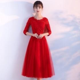春 夏 秋 冬 ワンピース ドレス パーティードレス レディース 大きいサイズ 2L ドレスワンピース 結婚式 お呼ばれ デート 食事会 ディナ