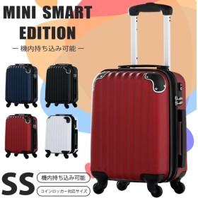 【MEW】 機内持ち込み SSサイズ スーツケース コンパクト 拡張機能付き TSAロック かわいい キャリーケース ビジネス 旅行